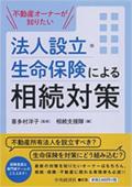 book1 e1501444666895 1 - book1