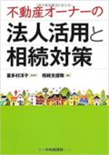 book2 e1501444650573 1 - book2