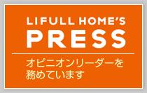 press2 1 - press2